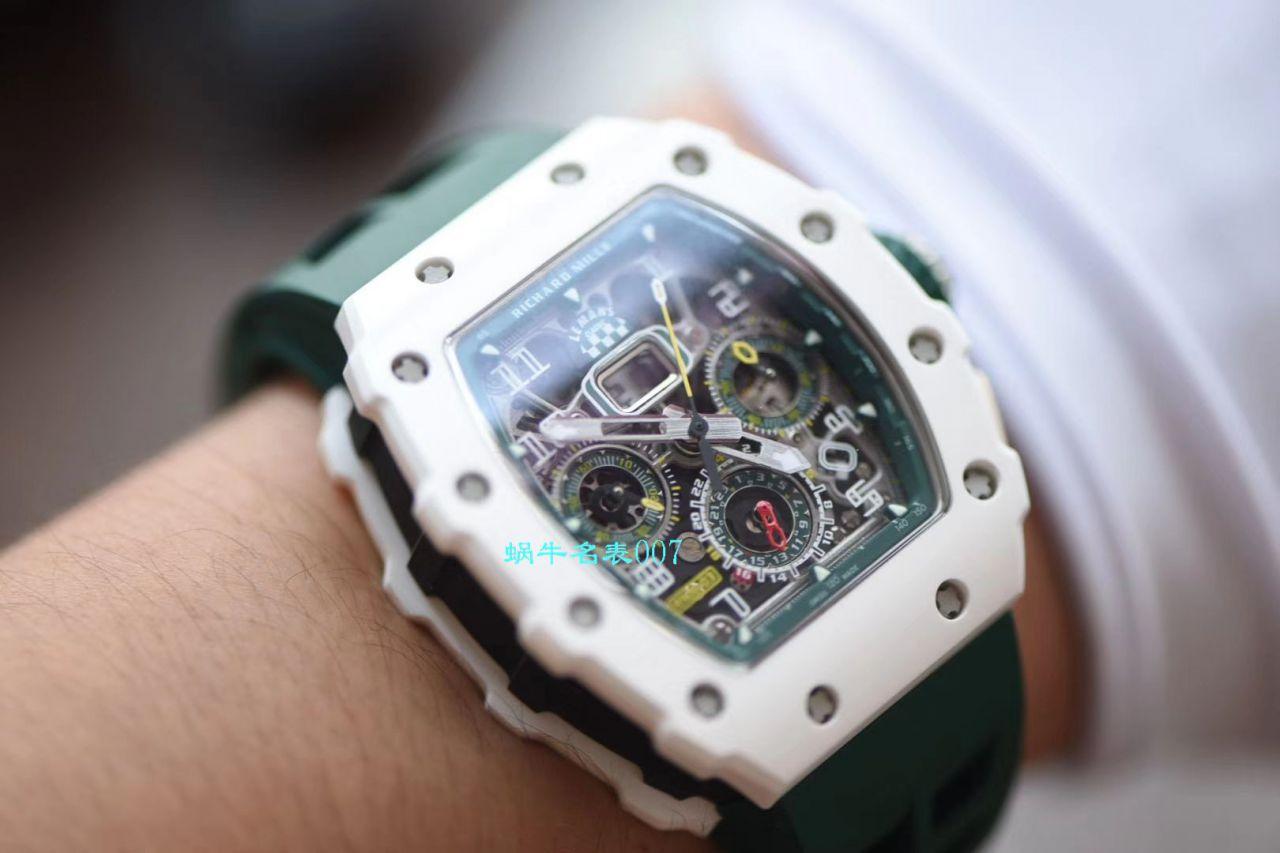 【KV厂理查德米勒复刻手表】Richard Mille理查德米勒RM011-03LMC陶瓷腕表