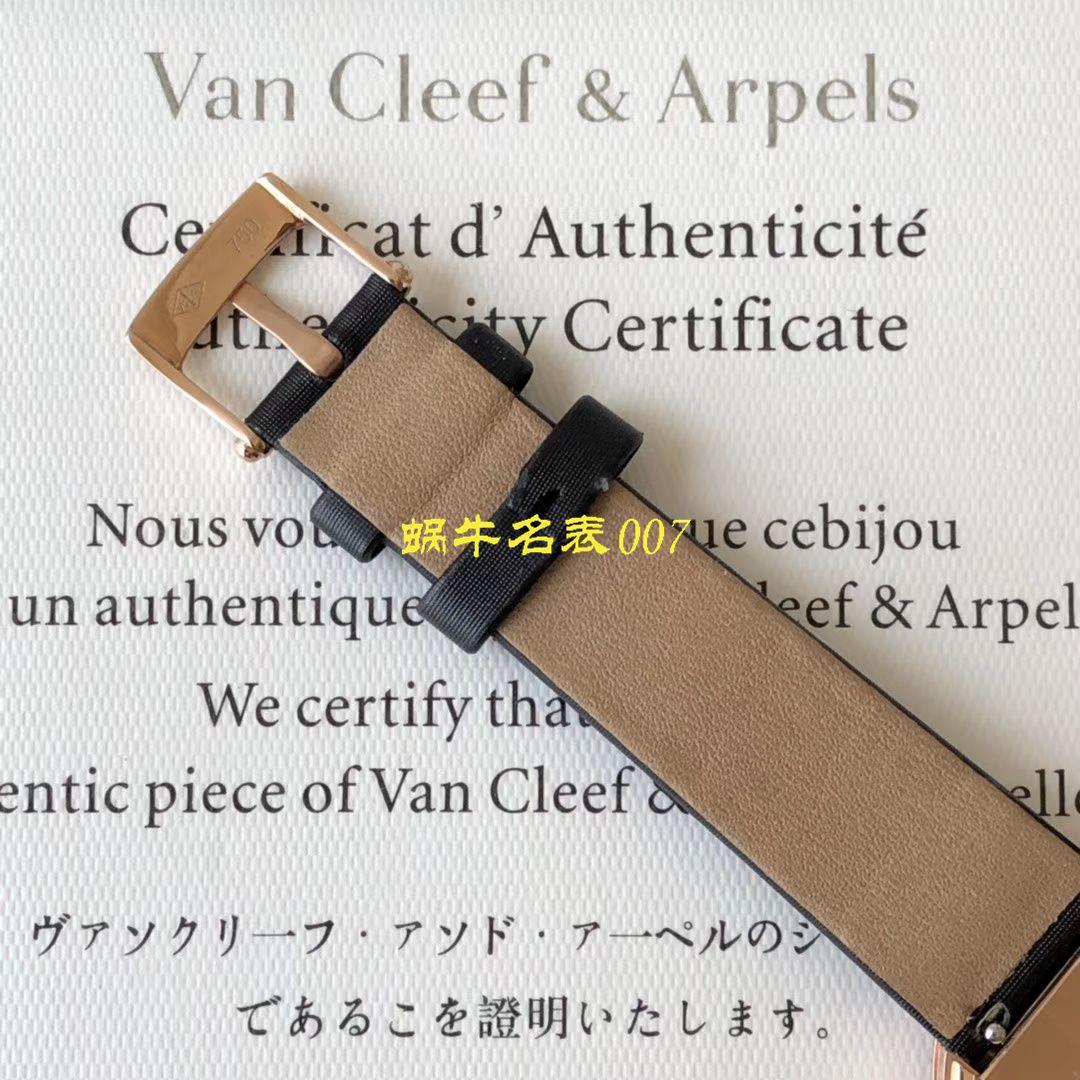【BV厂Van Cleef & Arpels复刻女表】梵克雅宝CHARMS系列VCARO4HT00腕表 / VCA08