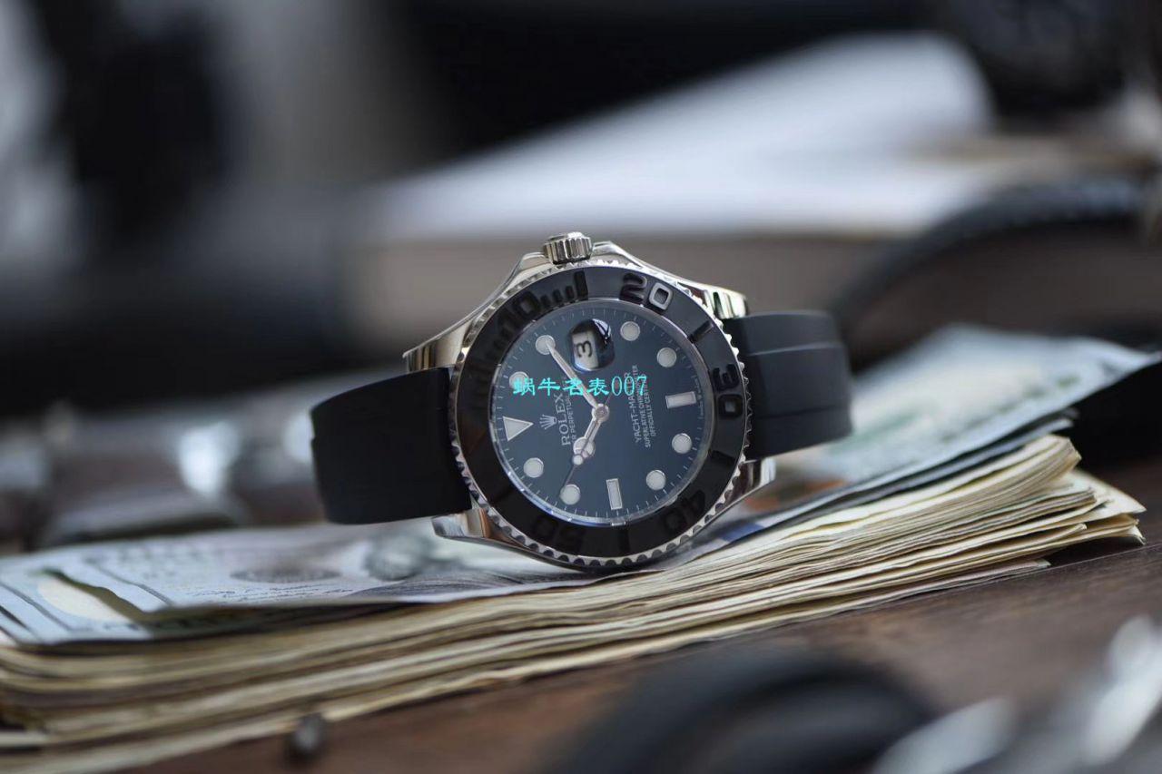 【视频评测台湾厂复刻表】劳力士游艇名仕型系列m226659-0002腕表