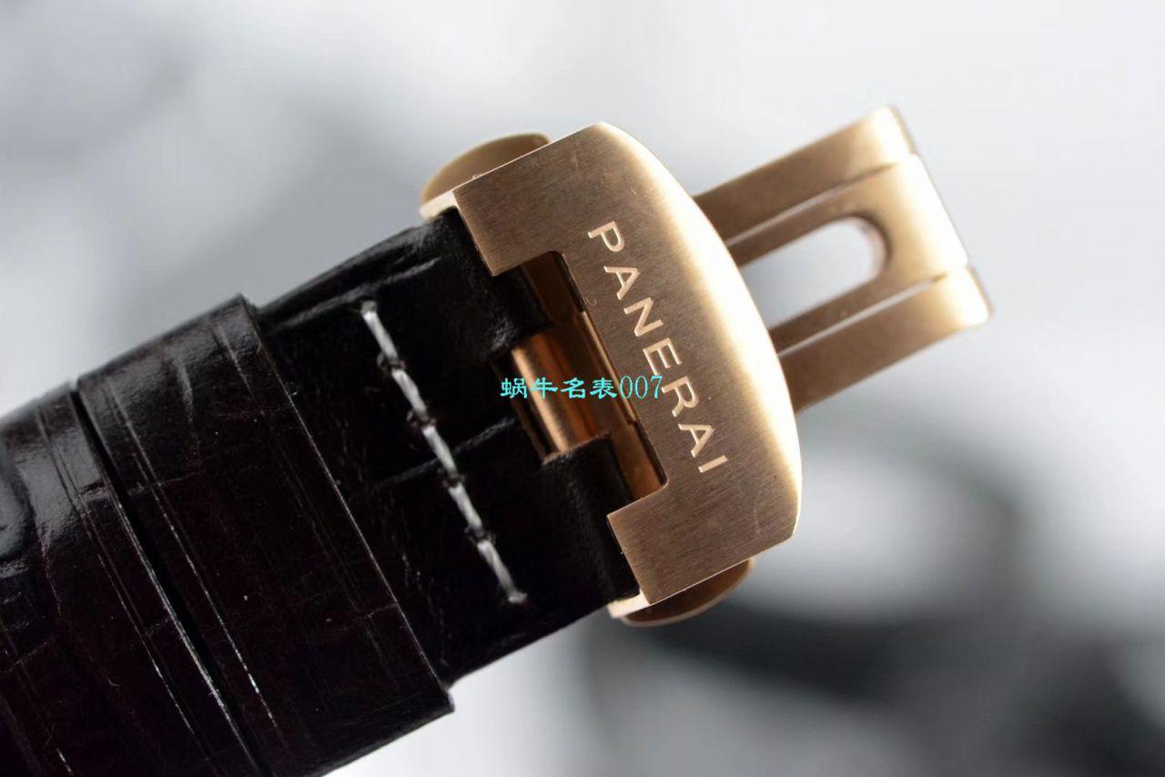 【XF厂Panerai复刻表】沛纳海特别版腕表系列PAM00519腕表