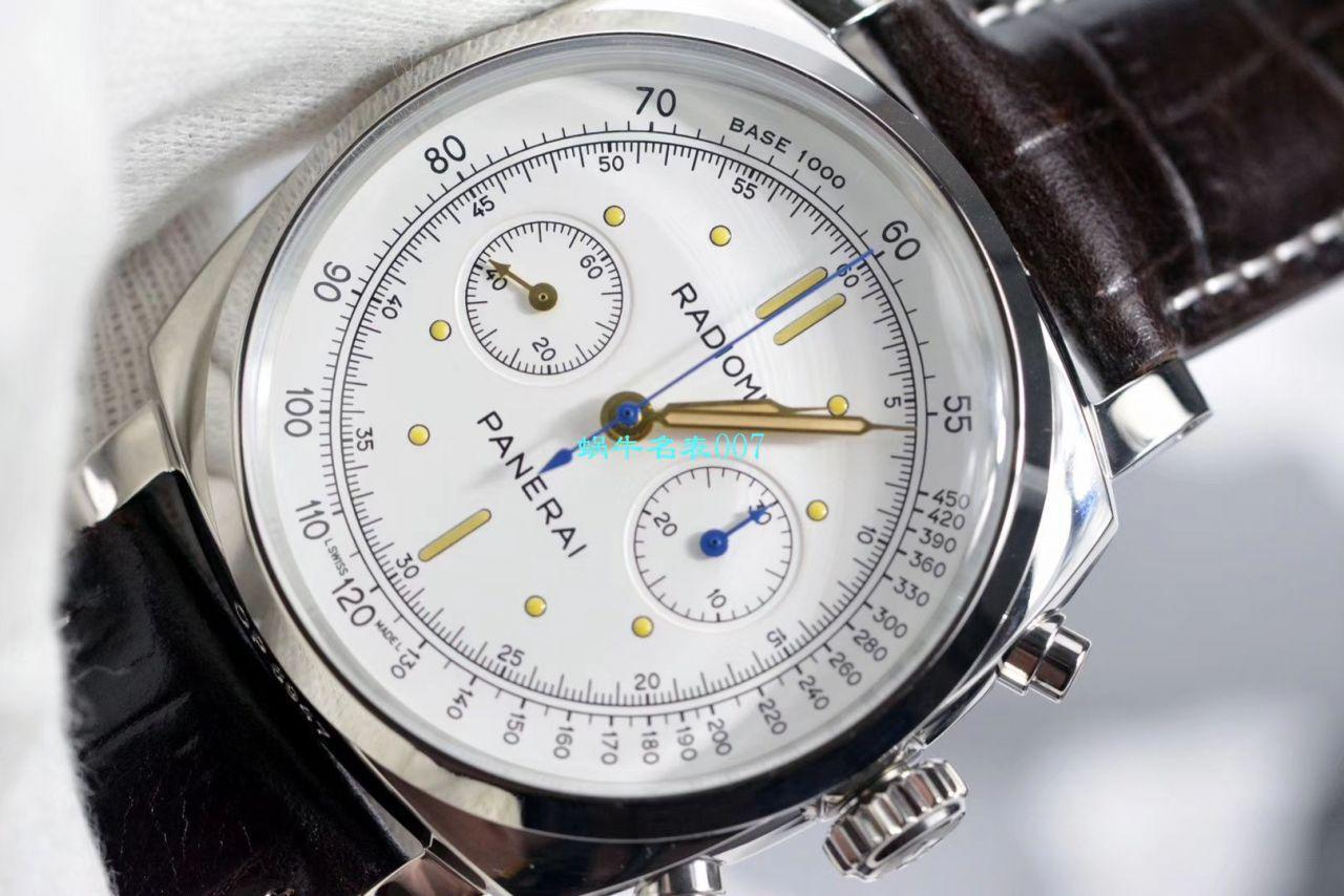 【XF厂Panerai超A高仿手表】沛纳海特别版腕表系列PAM00518腕表