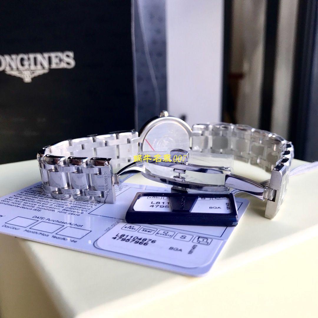 【渠道原单真钻Longines女表】浪琴优雅PRIMALUNA心月系列L8.110.4.87.6腕表