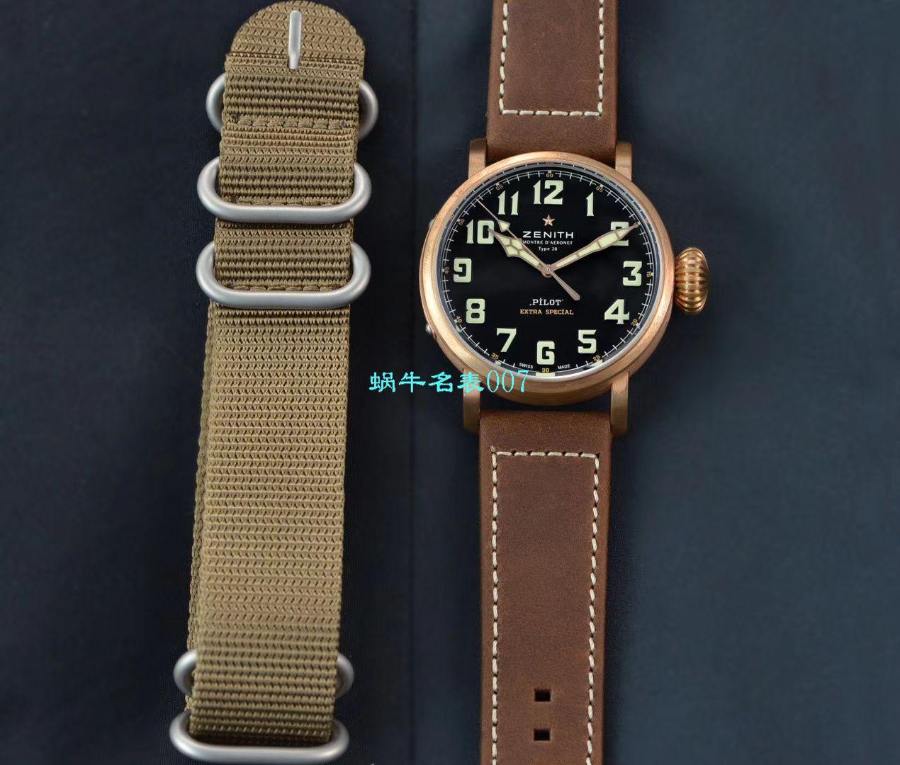【XF厂Zenith青铜大飞复刻手表】真力时飞行员系列29.2430.679/21.C753腕表