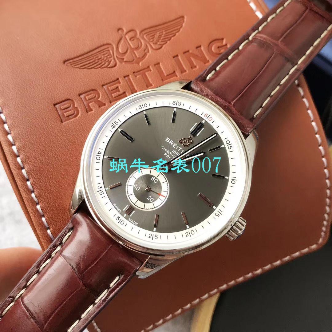 【Breitling渠道原单】百年灵璞雅系列A37340351B1A1,A37340351B1X2腕表