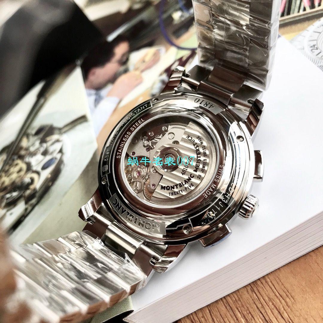 【MONTBLANC渠道原单】万宝龙4810系列U0114856,U0102376,U0114855腕表