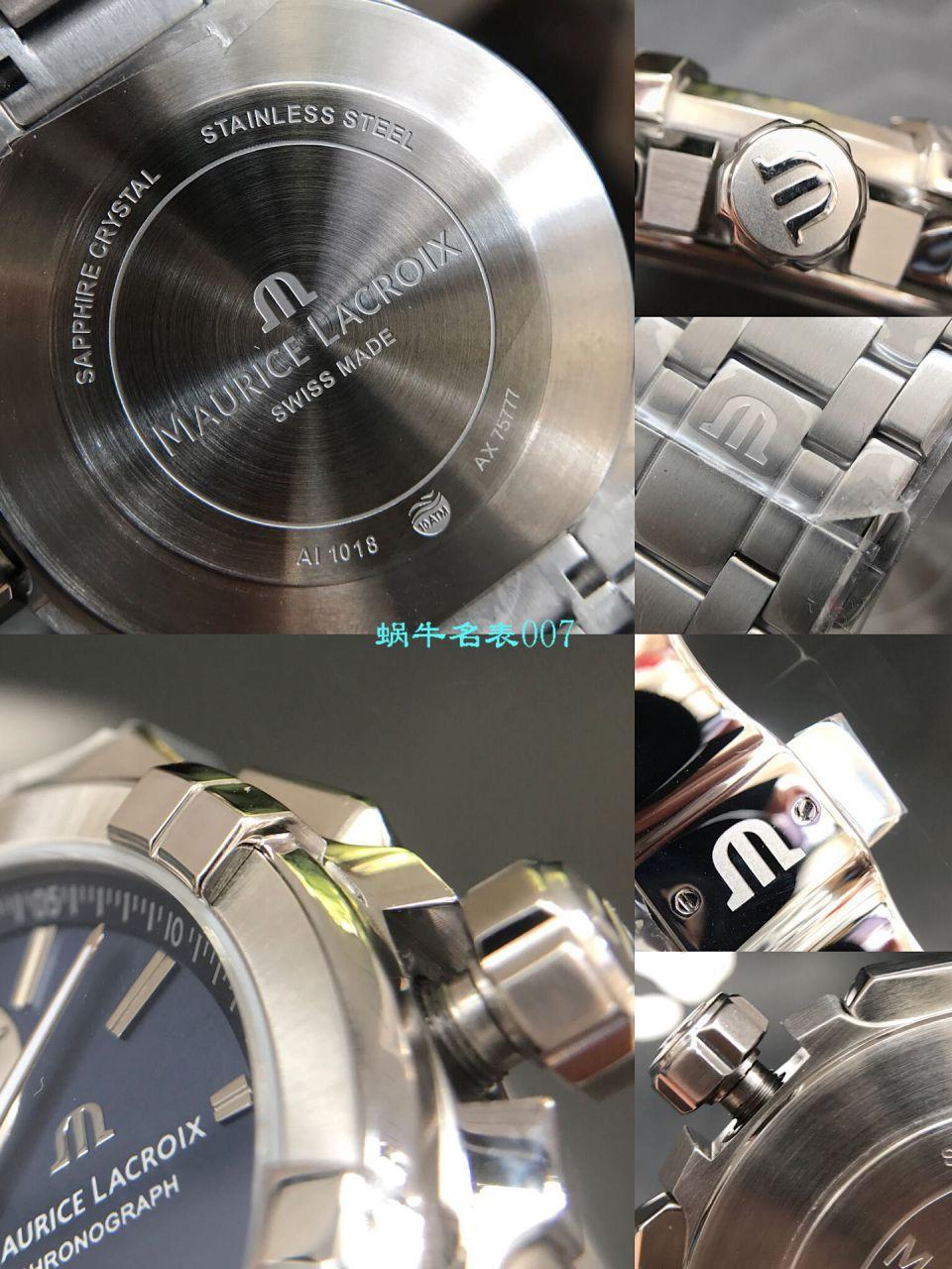 【渠道原单】艾美AIKON系列A11018-SS002-131-1,AI1018-SS002-130-1石英腕表 / AI06
