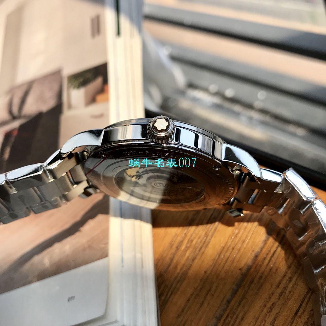 【视频评测MONTBLANC渠道原单】万宝龙4810系列U0114852,U0114841腕表 / M021