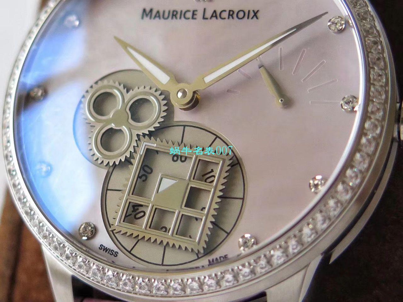 【视频评测AM厂Maurice Lacroix复刻手表】艾美匠心系列MP7158-SD501-570腕表