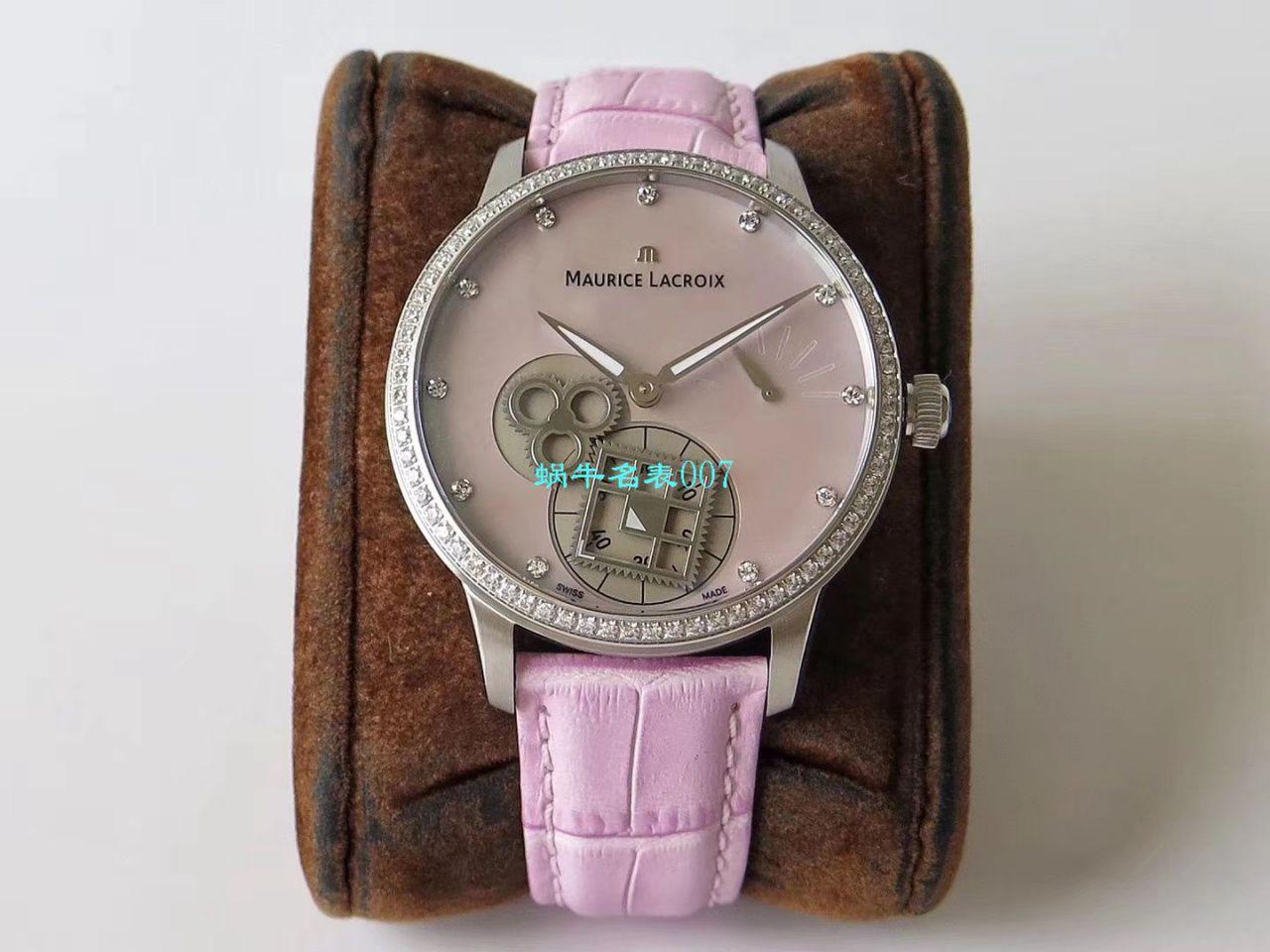 【视频评测AM厂Maurice Lacroix复刻手表】艾美匠心系列MP7158-SD501-570腕表 / AI09