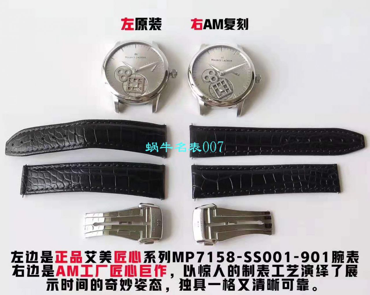 AM新品、最新艾美 方轮经典腕表 MP7158-SS001-301-1黑面、MP7158-SS001-101-1白面