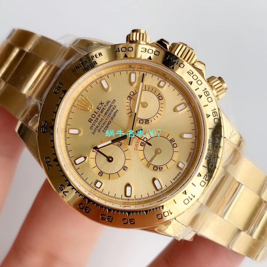 【N厂复刻表独家真正4130机芯】劳力士宇宙计型迪通拿系列116508金盘腕表