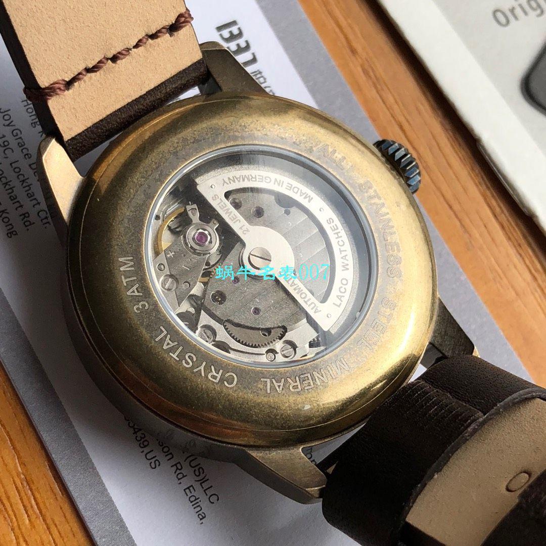 【渠道LACO原单】朗坤飞行员系列861760N腕表 / Laco01