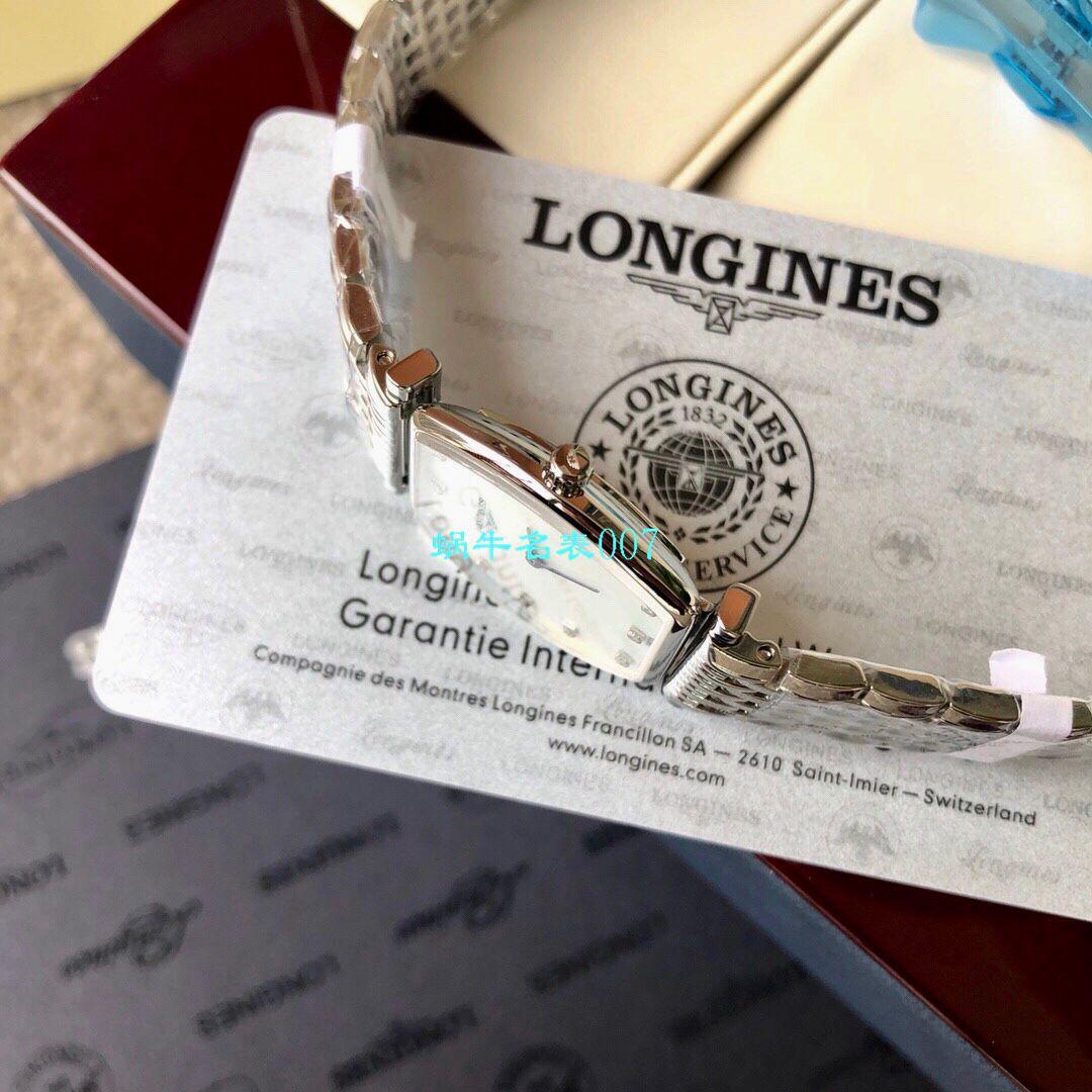 【渠道原单Longines女装】浪琴嘉岚系列L4.205.4.87.6,L4.205.4.11.6,L4.205.4.12.6腕表