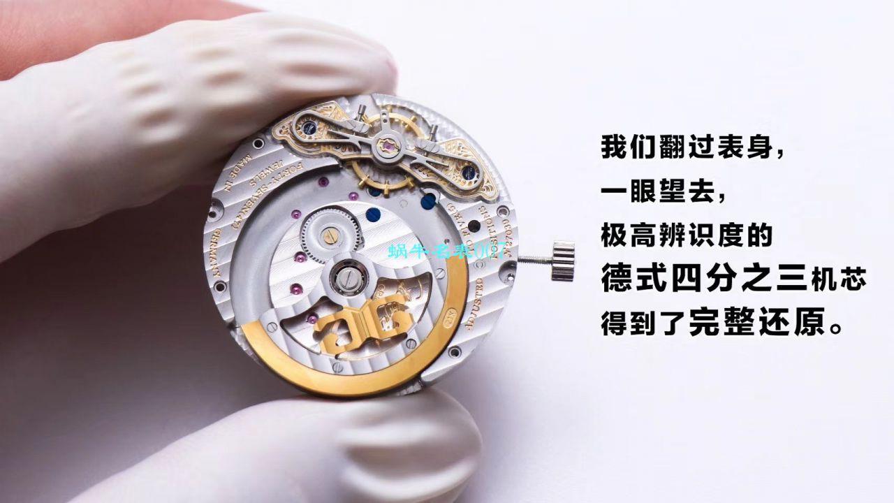 【TZ厂Glashütte Original复刻表】格拉苏蒂原创偏心系列1-90-02-42-32-05腕表 / GLA053