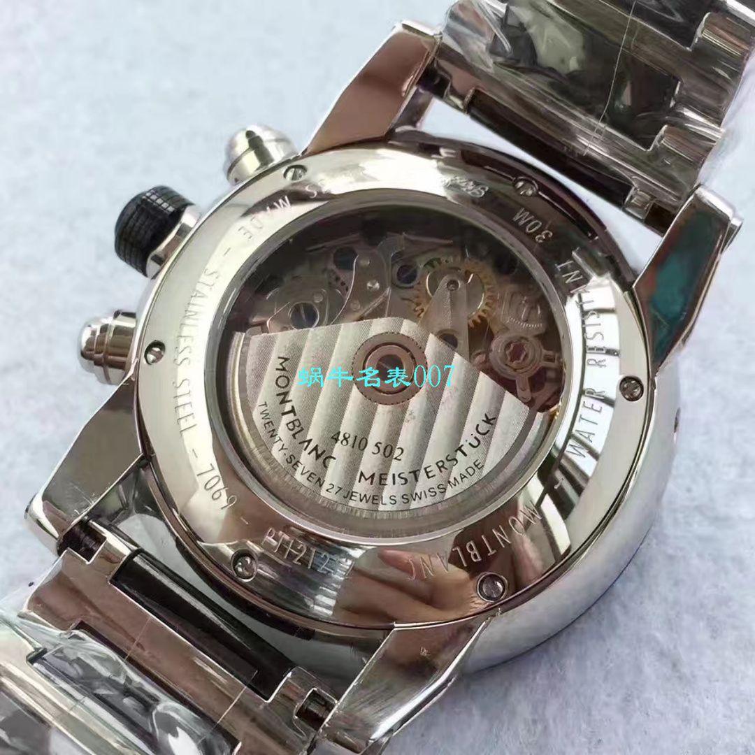 【台湾厂MONTBLANC复刻手表】万宝龙时光行者系列李达康书记同款U0103094腕表 / M026