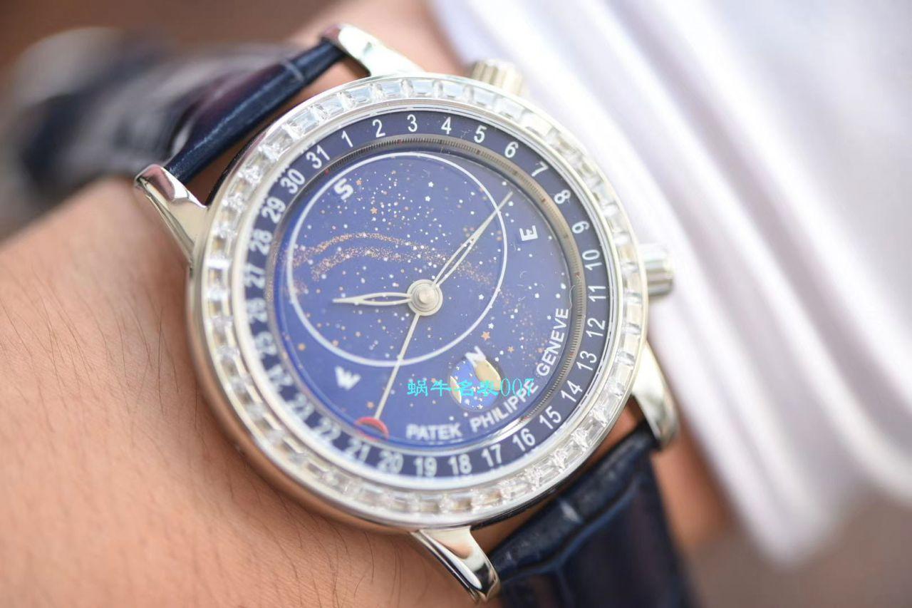 【台湾厂璀璨星空复刻表】百达翡丽超级复杂功能计时系列6104G-001腕表 / BD233
