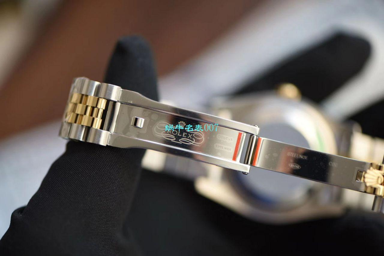 【视频评测AR厂Rolex复刻手表】劳力士 DATEJUST超级904L最强V2升级版116233日志型36系列腕表