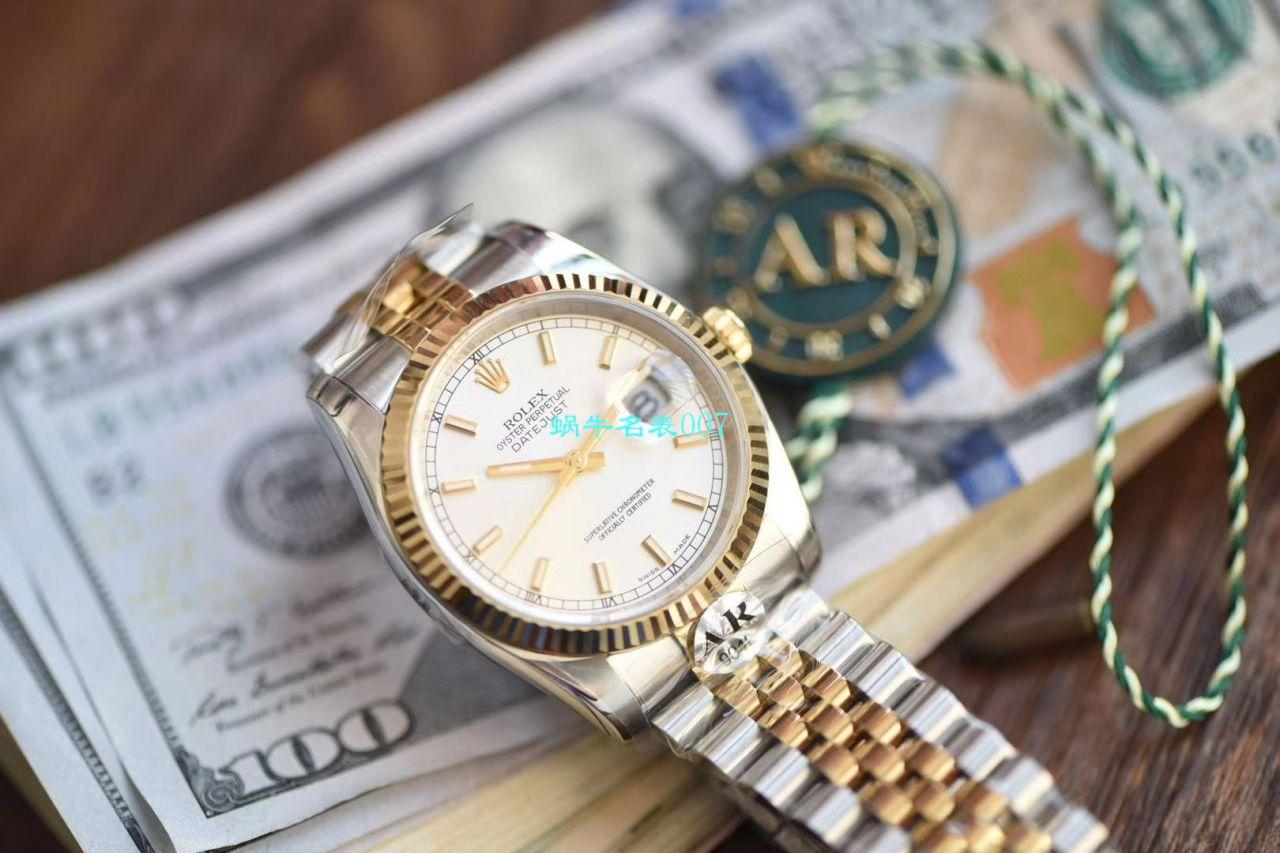 【视频评测AR厂Rolex复刻手表】劳力士 DATEJUST超级904L最强V2升级版116233日志型36系列腕表 / R398
