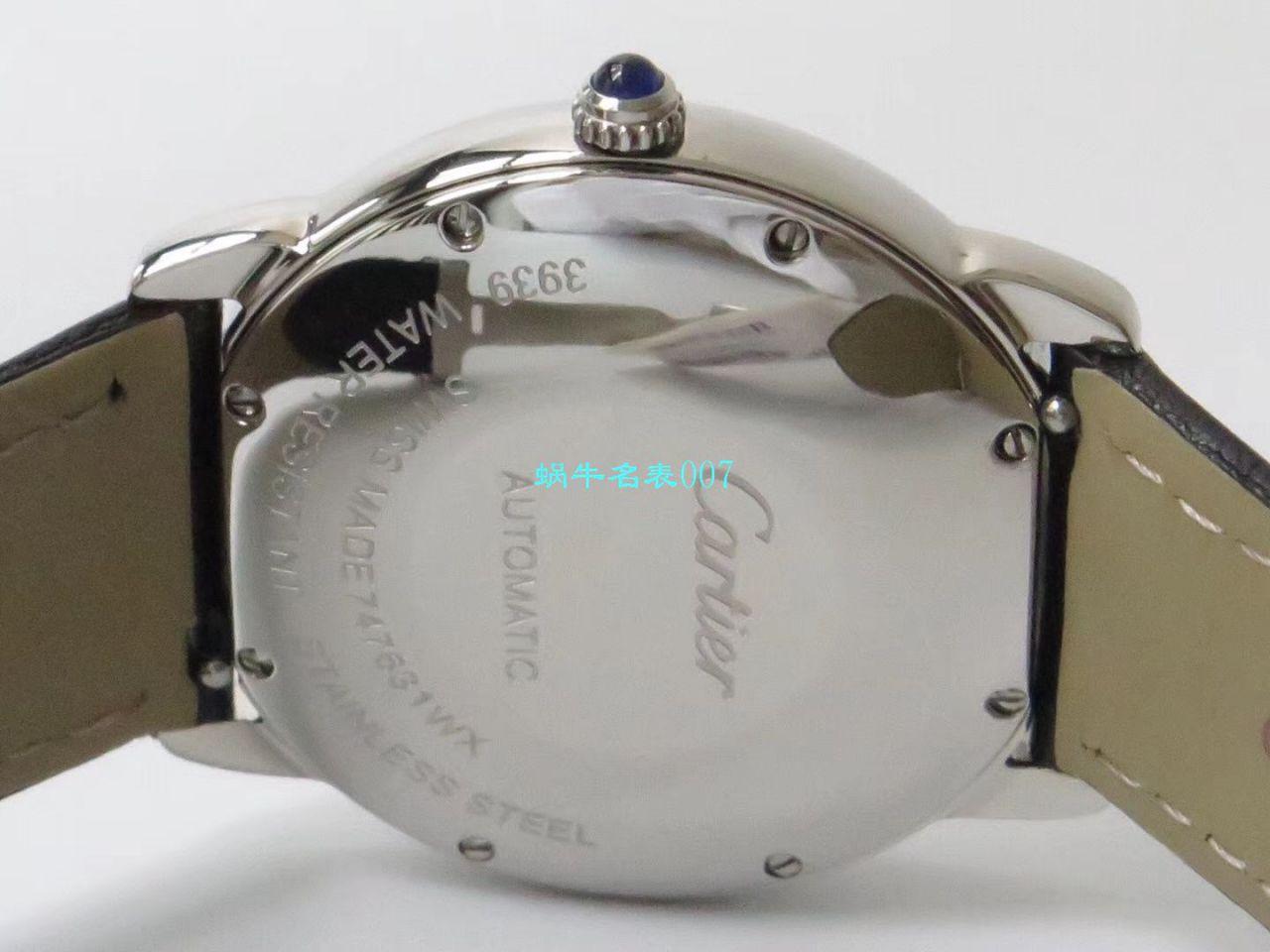 【A8厂SOLO复刻表】卡地亚RONDE DE CARTIER系列W2RN0008,WSRN0021,WR000551腕表 / K233