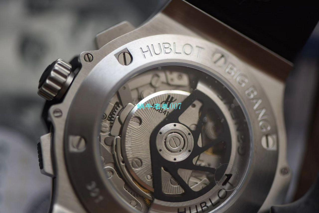 【视频评测V6厂HUBLOT复刻手表】宇舶大爆炸BIG BANG系列301.SX.1170.RX腕表