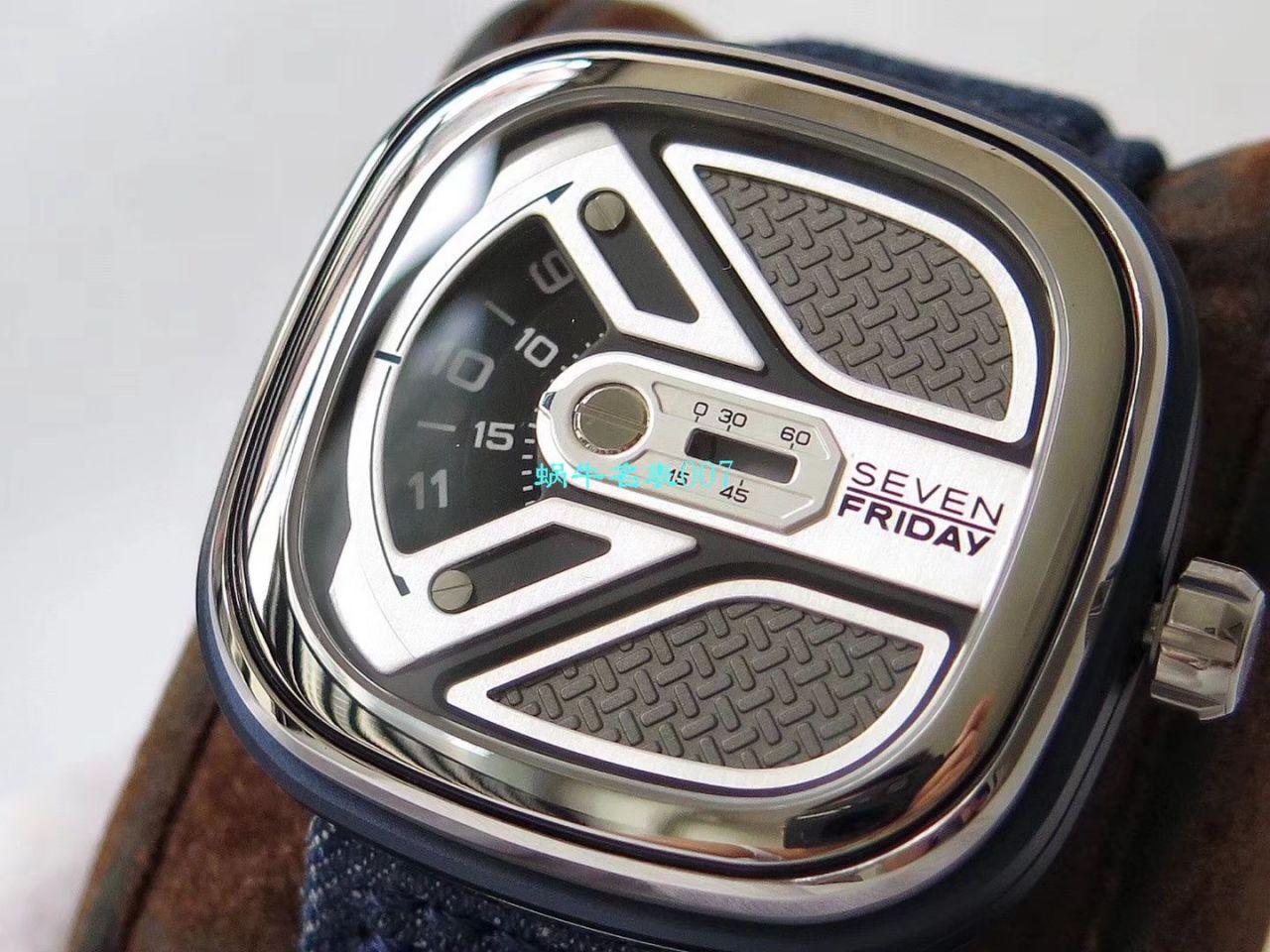 【SV厂顶级复刻手表】Seven Friday七个星期五 M1B/01 男士时尚机械腕表