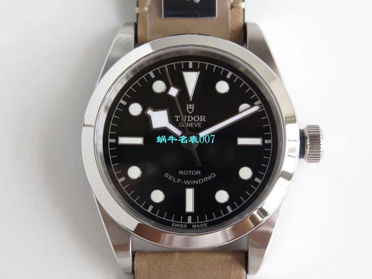 【KRF1:1超A精仿手表】帝舵碧湾系列M79500-0005腕表 / DT031