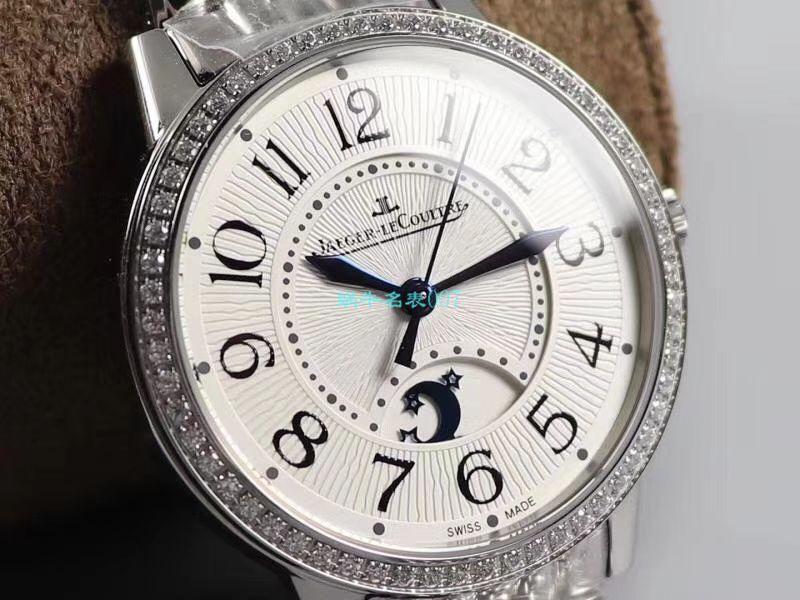 【ZF厂顶级复刻女表】Jaeger-LeCoultre积家约会系列3468121腕表
