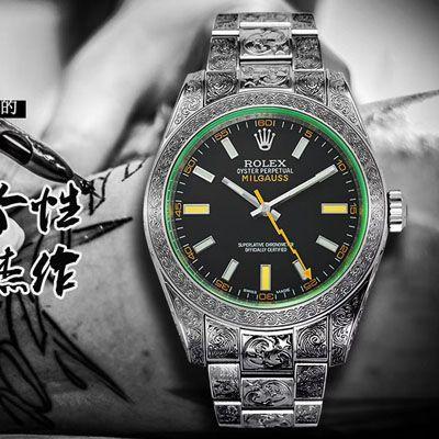 DJ创新之作,以劳力士Milgauss为雏形配合业内最顶尖的篆刻手艺,ROLEX Milgauss雕花纹身腕表价格报价