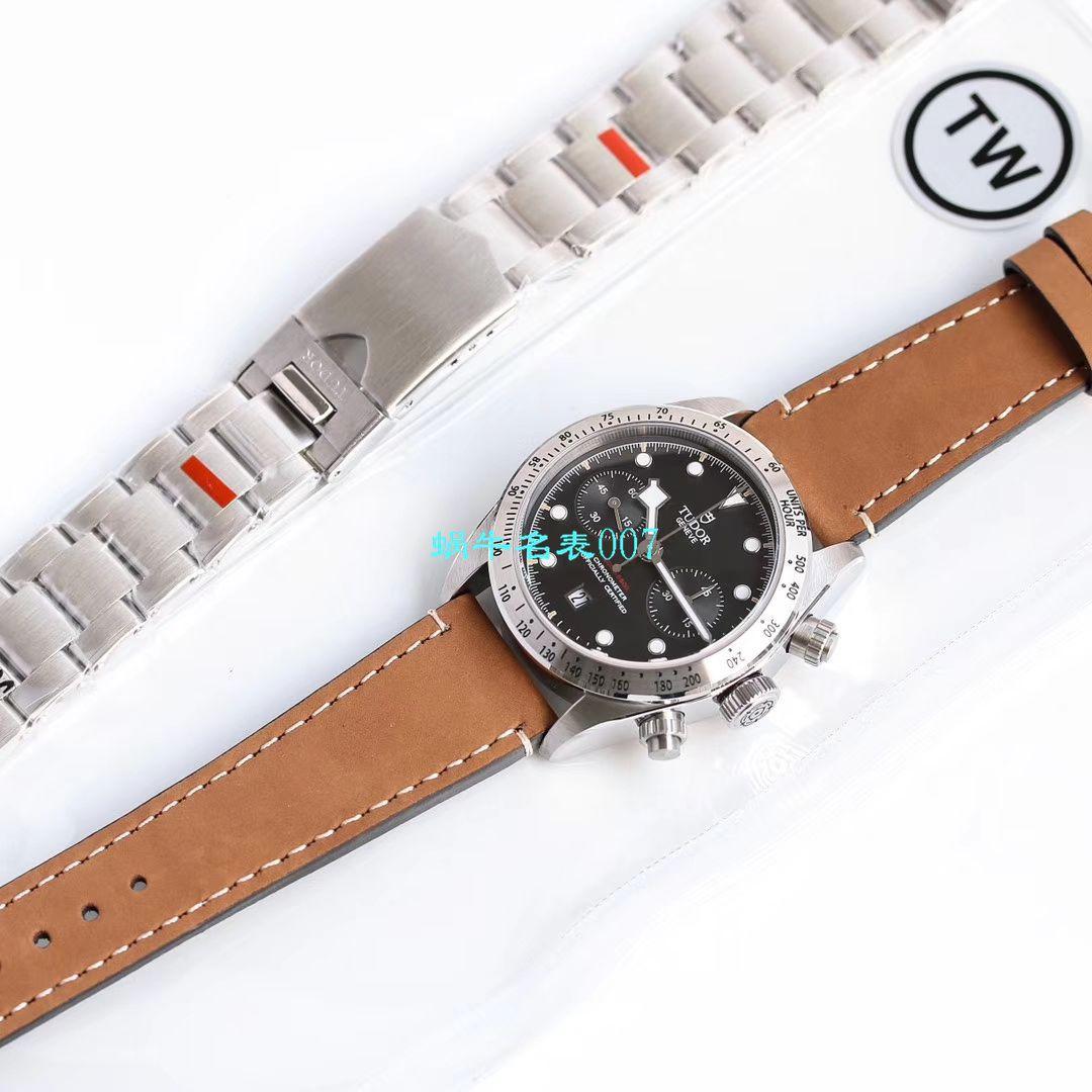 【TW厂超A高仿Tudor手表】帝舵碧湾系列M79350-0004,M79350-0005腕表
