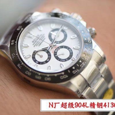 【N厂V3升级版复刻表】Rolex熊猫迪劳力士宇宙计型迪通拿系列116500LN-78590白盘腕表