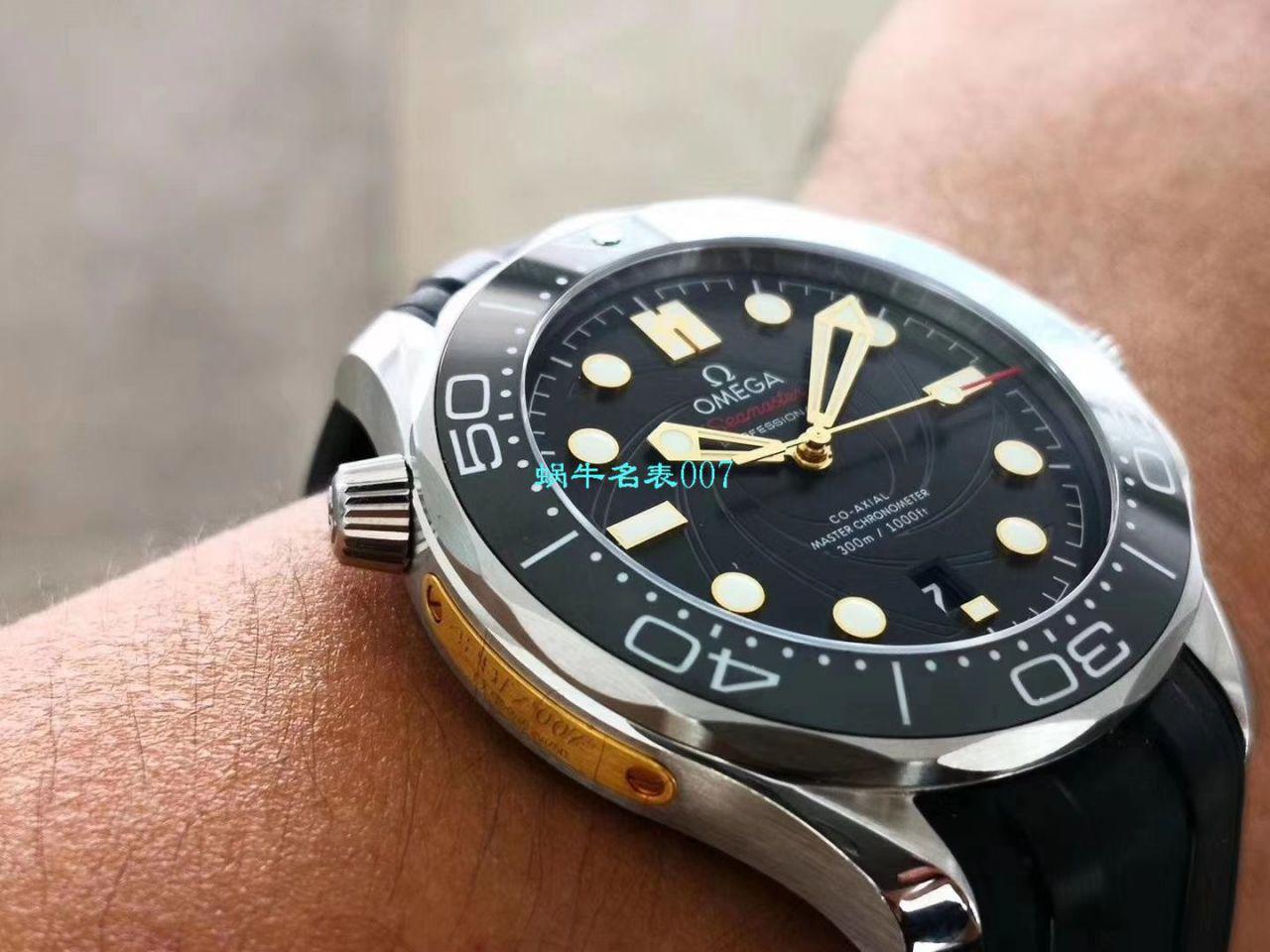 【VS厂007复刻手表】Omega欧米茄全新海马系列300米潜水表詹姆斯·邦德限量版210.22.42.20.01.004