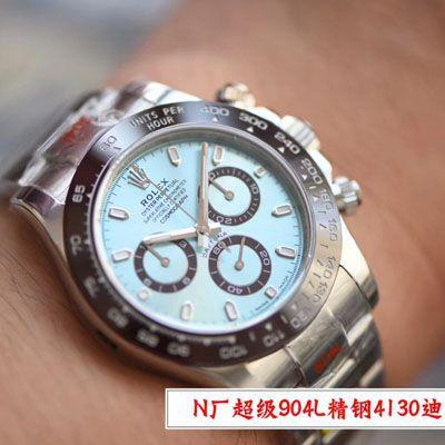 【N厂顶级复刻手表V3版本冰蓝圈】劳力士宇宙计型迪通拿系列m116506-0001腕表价格报价