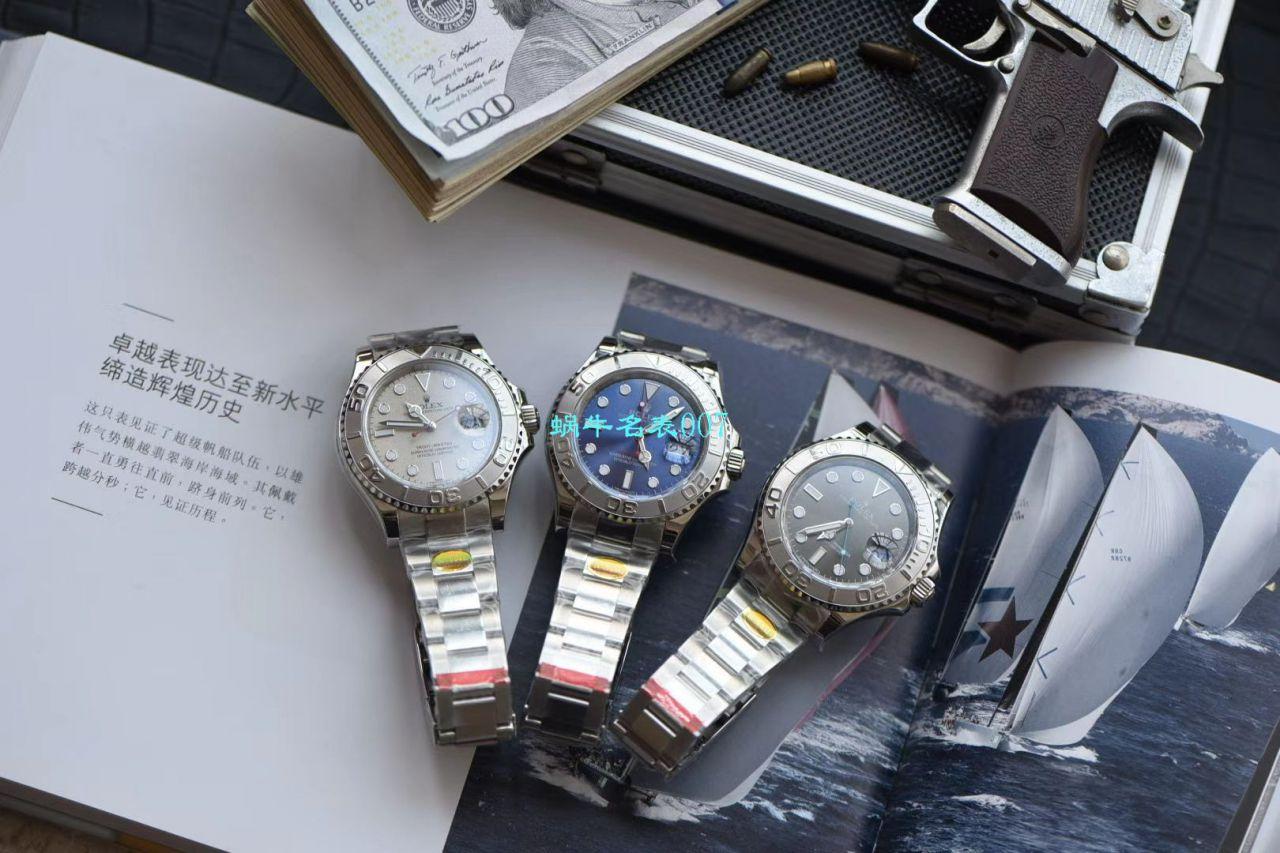 【视频评测N厂最新升级版Rolex超A高仿手表】904钢劳力士游艇名仕型系列m126622-0001腕表