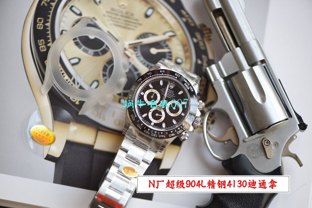 【N厂最新V3升级版ROLEX复刻手表】劳力士宇宙计型迪通拿系列116500LN-78590腕表