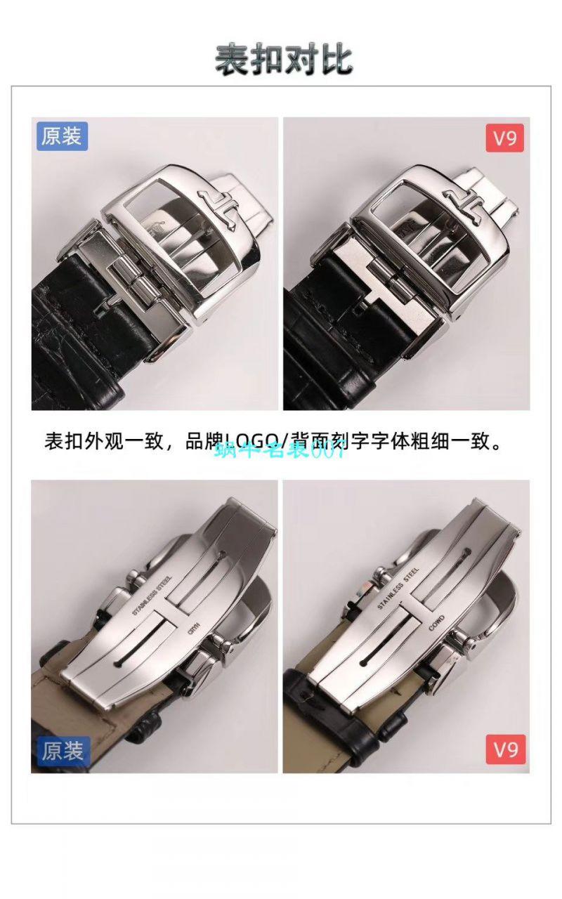 V9厂积家大师万年历复刻表自动机械表型号:白面130842J,黑面1308470,金面1302520,灰面130354J