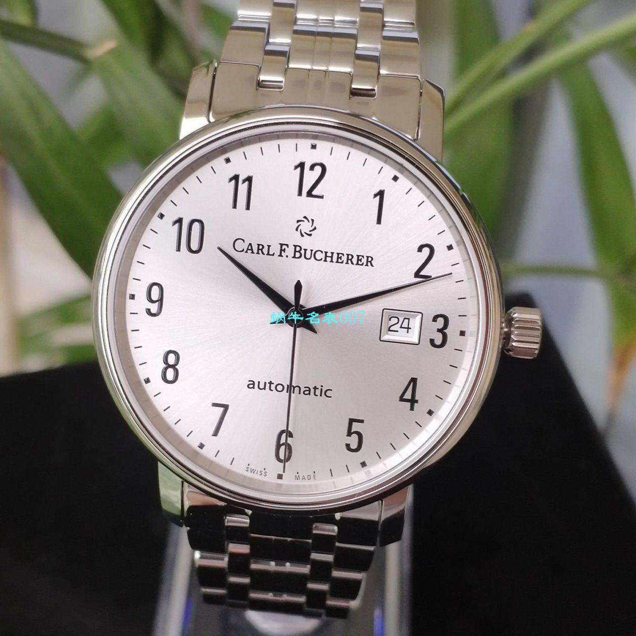 狠货、狠货,来自百年皇家品牌,原单宝齐莱爱德玛尔系列00.10318.08.62.21腕表
