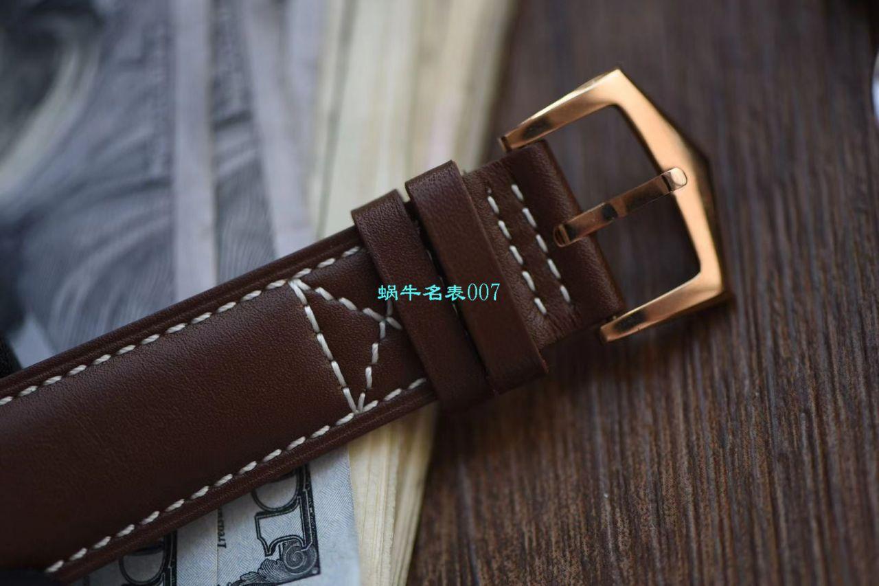 【视频评测GP厂复刻手表价格】百达翡丽复杂功能计时系列5524R-001腕表