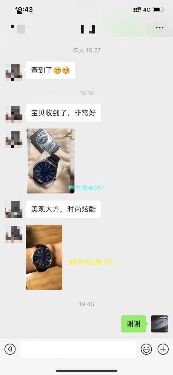 【渠道原单女表】欧米茄碟飞系列428.17.36.60.05.001腕表