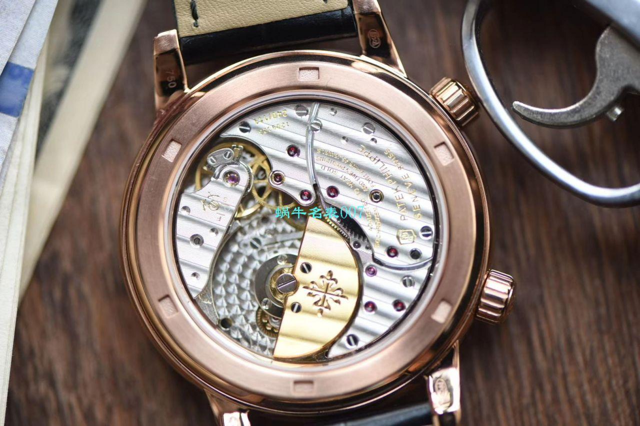 【台湾厂百达翡丽星空多少钱】百达翡丽超级复杂功能计时系列6102R-001腕表