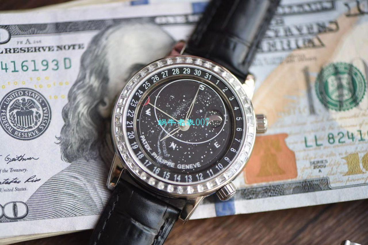 【台湾厂PATEK PHILIPPE 璀璨星空升级版~】百达翡丽超级复杂功能计时系列6104R腕表