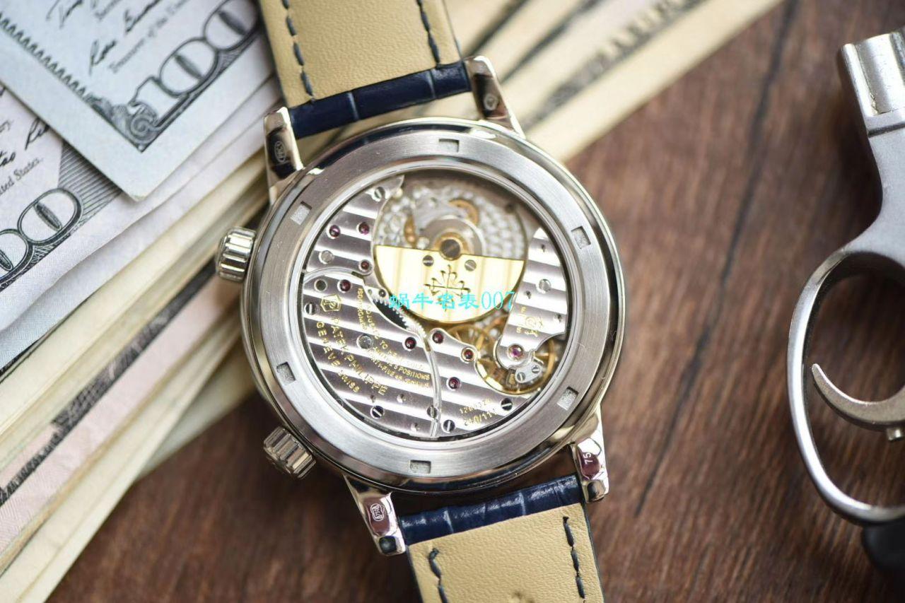 【台湾厂百达翡丽星空复刻多少钱】百达翡丽超级复杂功能计时系列6102P-001 铂金腕表