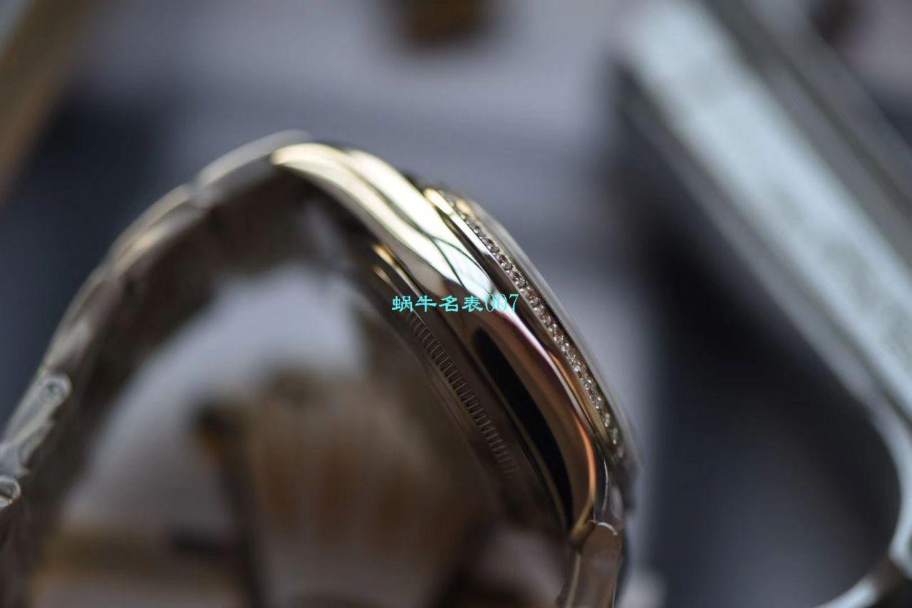 【台湾厂超A高仿手表】劳力士日志型36系列m126284rbr-0012女表