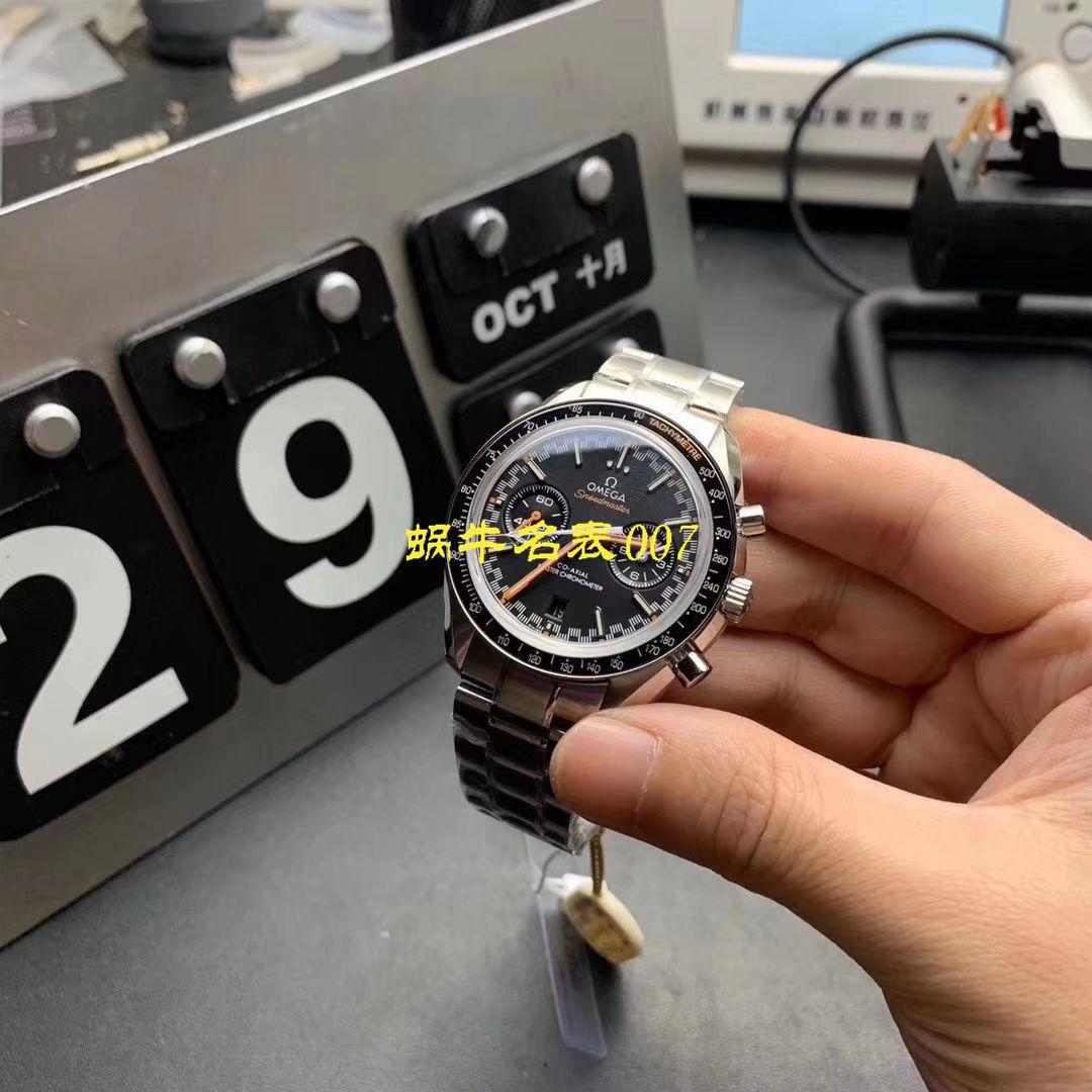 OM厂最新力作欧米茄赛车计时码表【SPEEDMASTER】超霸系列329.30.44.51.01.002,329.33.44.51.01.001腕表