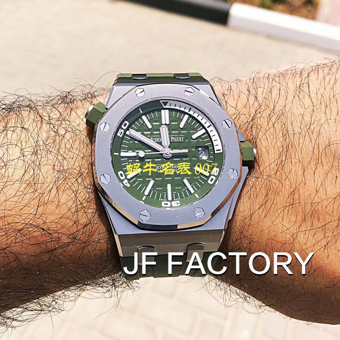 """【JF厂15710ST""""军绿""""系列】爱彼皇家橡树离岸型系列15710ST.OO.A052CA.01腕表"""