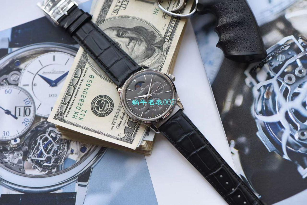 【V9厂Jaeger-LeCoultre高仿手表】积家大师万年历系列Q1302520,Q130842J腕表