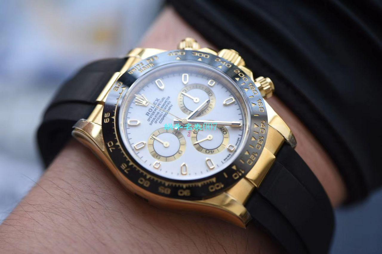 【N厂最新复刻表余文乐同款黄金熊猫迪超级4130】劳力士宇宙计型迪通拿系列M116518ln-0048腕表