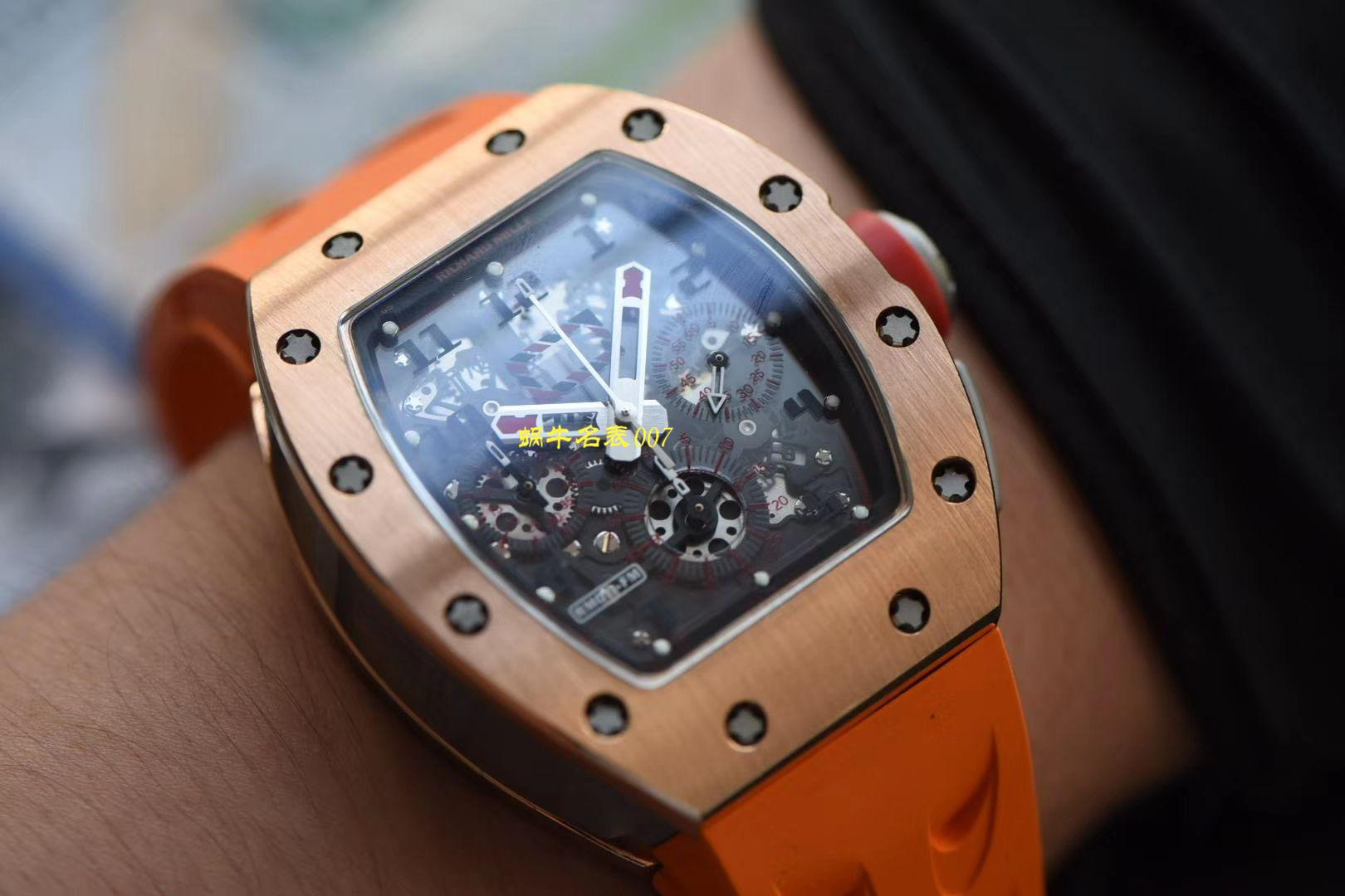 【视频评测台湾KV厂官网】新品复刻手表玫瑰金理查德米勒RM011腕表