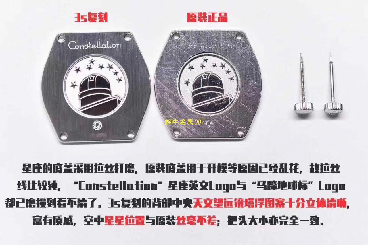 【视频评测SSS厂复刻女表】欧米茄星座系列123.20.27.60.02.003腕表 / M397
