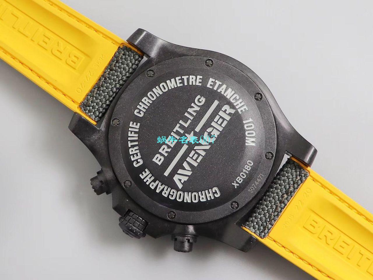 【GF厂超A高仿手表】百年灵复仇者飓风系列XB0180E4.I534.253S.X20D.4腕表 / BL126
