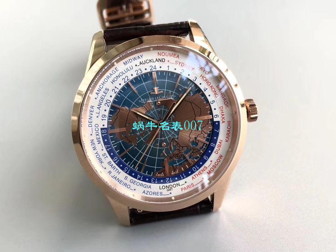 【8F厂官网复刻表】积家地球物理天文台腕表系列Q8108420,Q8102520机械腕表